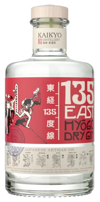 135° East Hyōgo Dry Artisan Gin 750mL