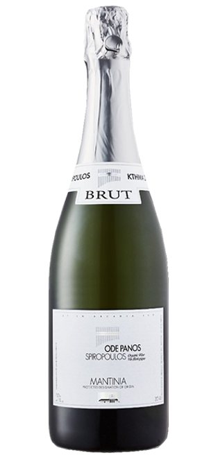 Domaine Spiropoulos Ode Spanos 2017 Sparkling Greek White Wine 750mL