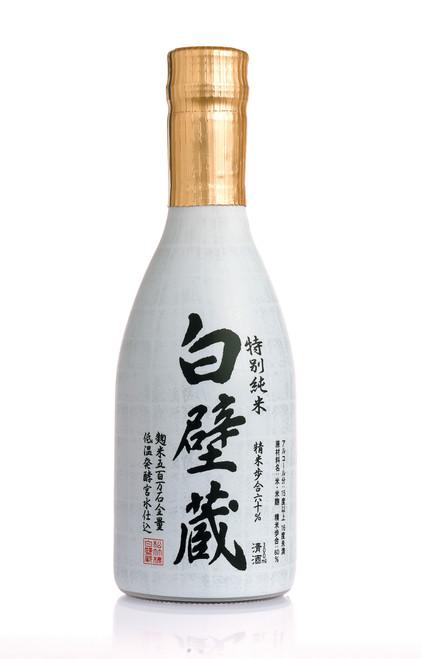Shirakabe Gura Tokubetsu Junmai Sake 720mL