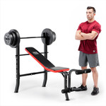 Marcy Pro Standard Weight Bench with 100lb Weight Set PM-2084 with model