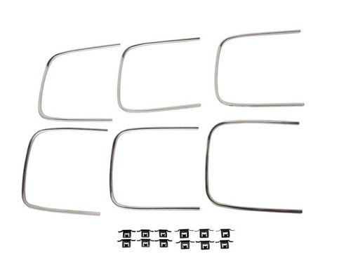 293s-set mopar 1971 plymouth cuda front grille trim set
