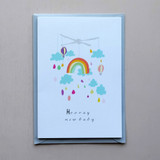 Hooray New Baby Card