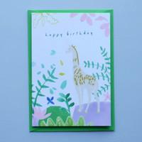 Giraffe Botanical Birthday Card