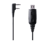 Midland BA1 Programming Cable for BR200 Series Two Way Radios