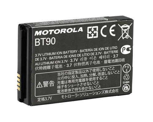 Motorola HKNN4013 DLR Series Replacement Lithium Ion Battery