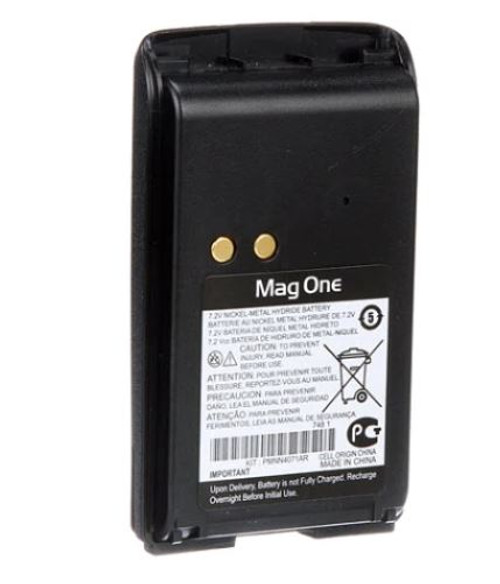 PMNN4075AR High Capacity NiMH Battery fits Motorola Mag One BPR40 Series two way radios