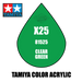 Tamiya Mini X-25 Clear Green 10ml Acrylic Paint