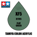 Tamiya Mini XF-05 Flat Green 10ml Acrylic Paint