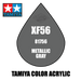 Tamiya Mini XF-56 Flat Metallic Grey 10ml Acrylic Paint
