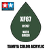 Tamiya Mini XF-67 Flat NATO Green 10ml Acrylic Paint