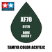 Tamiya Mini XF-70 Flat Dark Green 10ml Acrylic Paint