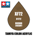 Tamiya Mini XF-72 Flat Brown (JGSDF) 10ml Acrylic Paint