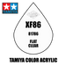 Tamiya Mini XF-86 Flat Clear 10ml Acrylic Paint