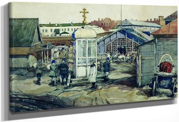 Simbirsk By Sergei Arsenevich Vinogradov Russian 1869 1938