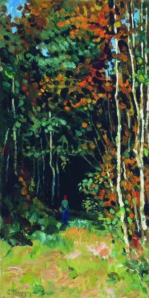 Autumn By Sergei Arsenevich Vinogradov Russian