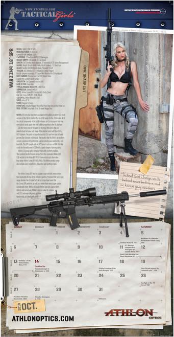 Athlon Optics Argos BTR 1-4x24 Fixed Riflescope