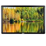 "Dell Professional P2214H 22"" 1080p LED Monitor No Stand Thumbnail"