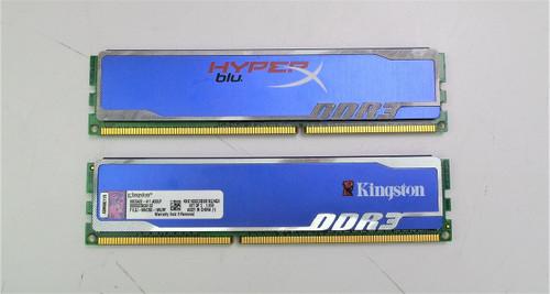 Kingston HyperX blu DDR3 2x2GB Desktop Memory