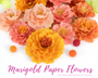 Marigold Paper Flower Templates