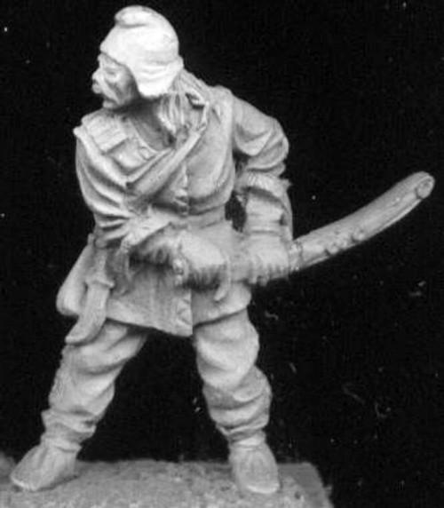 M17 Sagath Warrior
