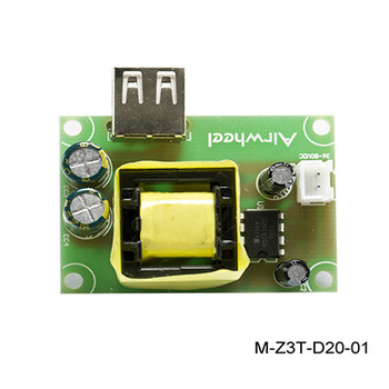 Airwheel E3/E6 USB 5V TRANSFORMER