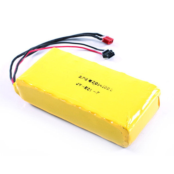 Airwheel Battery 170WH Q-SERIES