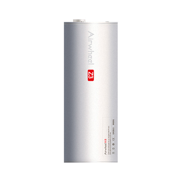 Airwheel Battery Z5 (214.6WH, SILVER)