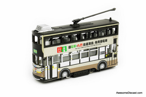 Tiny Hong Kong Tram Kowloon Motor Bus Livery
