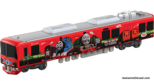 Tomica 1:135 2015 Keihan Railway: Thomas The Tank Engine