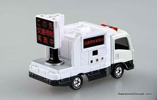 Tomica Isuzu Sign Truck, White