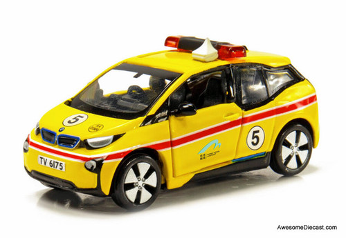Tiny BMW i3: Hong Kong Airfield Patrol Vehicle