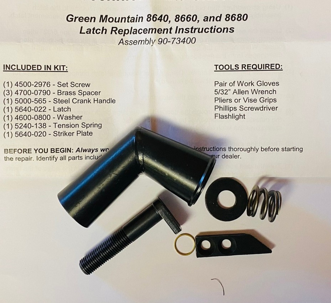 Hearthstone Green Mountain Front Latch