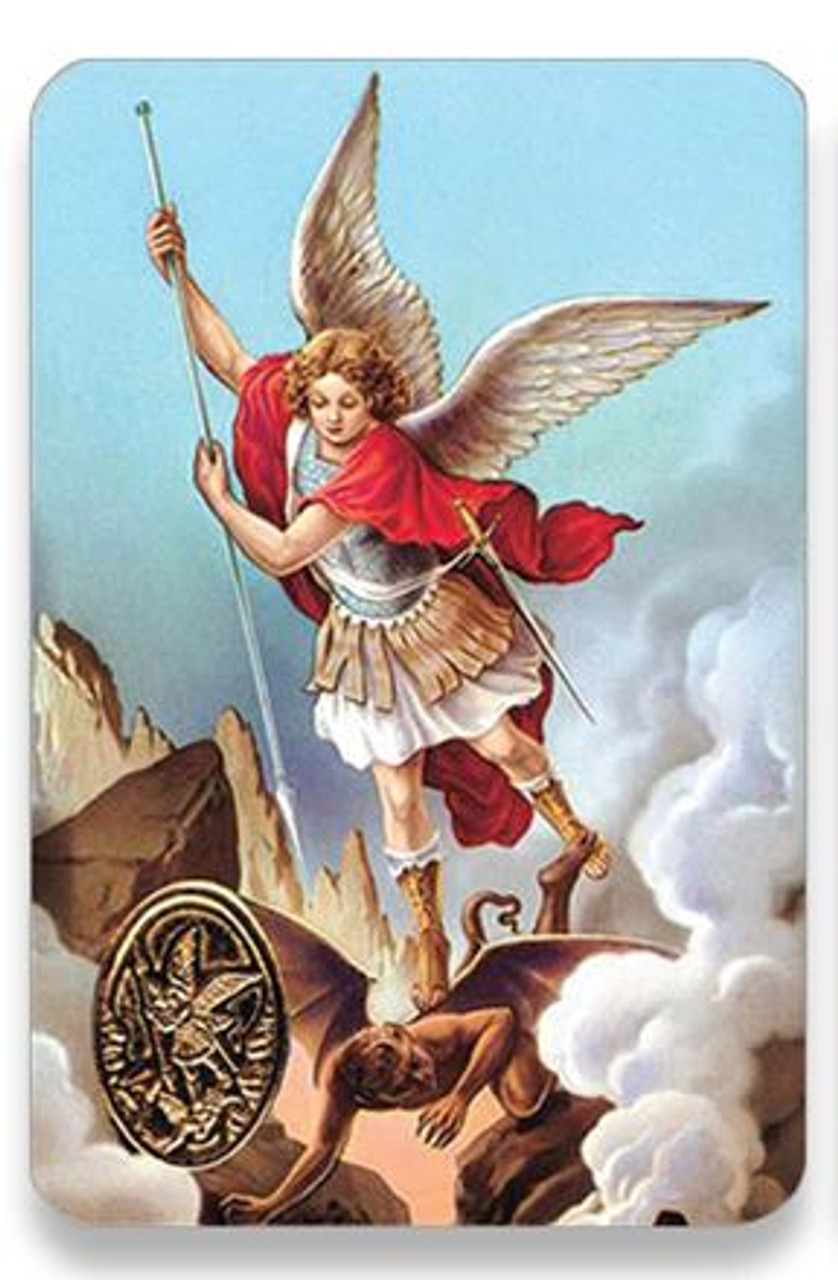 Holy Card Of Oracion San Miguel Arcangel Spanish F C Ziegler Company