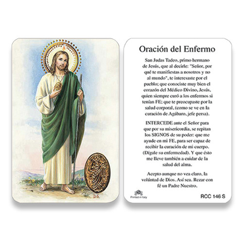 Holy Card Of Oracion Del Enfermo Spanish F C Ziegler Company