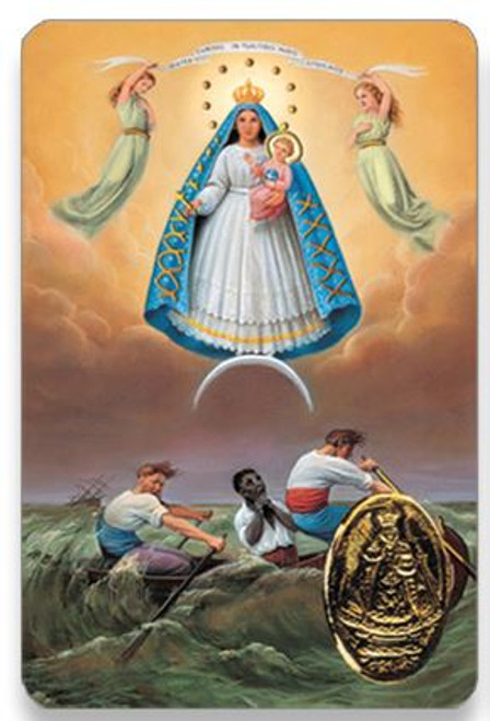 Laminated Holy Card Fashionable Oracion A Nuestra Sra Spanish Del Loreto Style; In