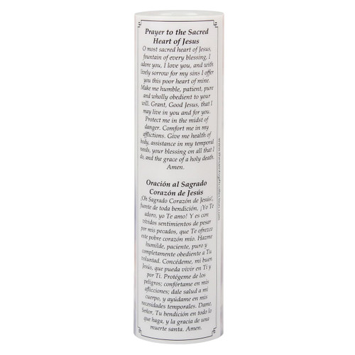"""Sacred Heart of Jesus Electric Devotional Candle 