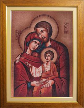 WOVEN WALL HANGING TAPESTRY Child Jesus Virgin Mary Saint Joseph Holy Family