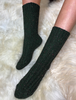 Wool Socks - Army Green