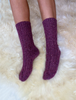 Wool Socks - Heather Purple