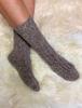 Wool Socks - Oatmeal Marl
