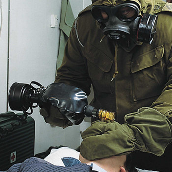 AMBU RDIC Military Mark III Resuscitator 10-0047