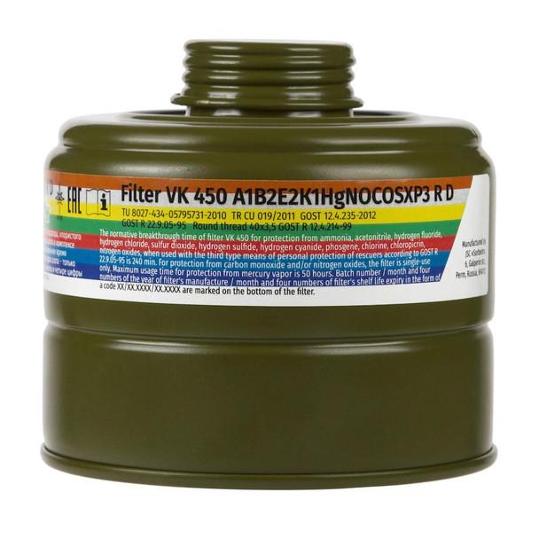VK-450 Smoke / Carbon Monoxide Filter Cartridges