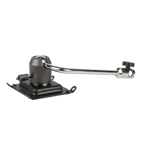 1500 ARM 1500 Series Adjustable Arm