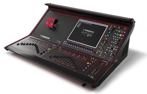 Quantum 225 Digital Mixing Console