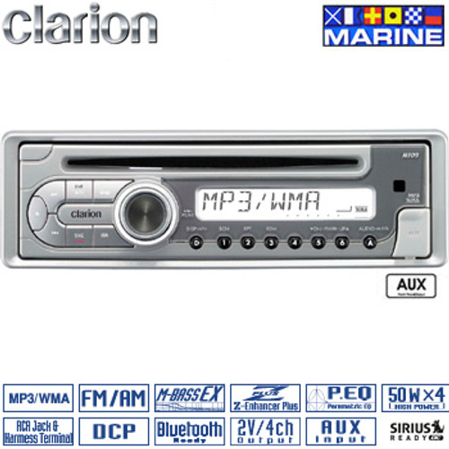 Marine Cd Receiver
