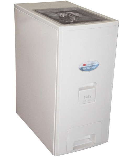 26-Pound capacity Rice Dispenser