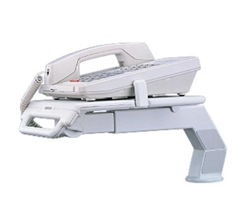 Executive Phone Arm-Platinum