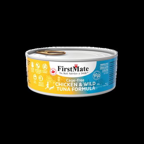 FirstMate Cage-Free Chicken & Tuna Cat 5.5oz