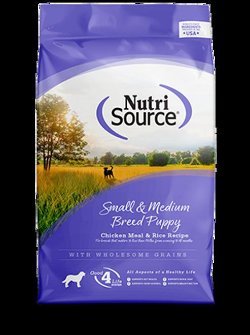 NutriSource Small & Medium Breed Puppy Formula