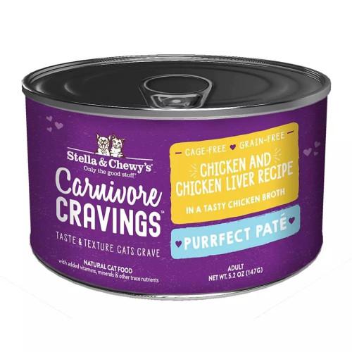 Stella & Chewy's Carnivore Cravings Purrfect Pate Chicken & Chicken Liver Recipe 2.8oz